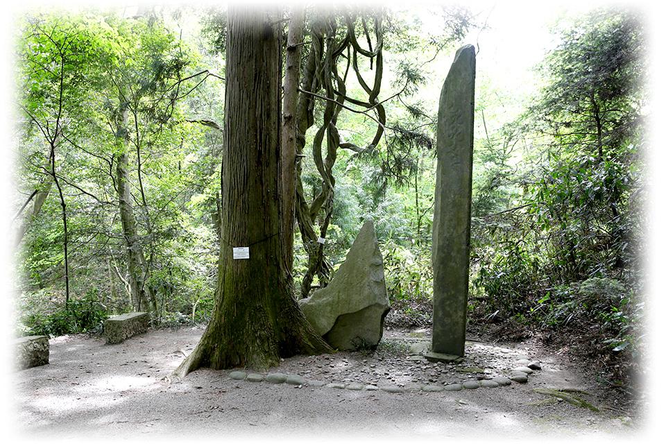 蒙古の碑・正安の碑