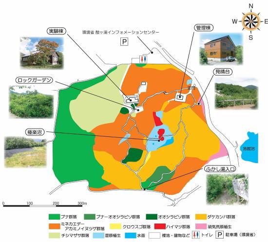 八甲田山分園の施設と園路の案内図