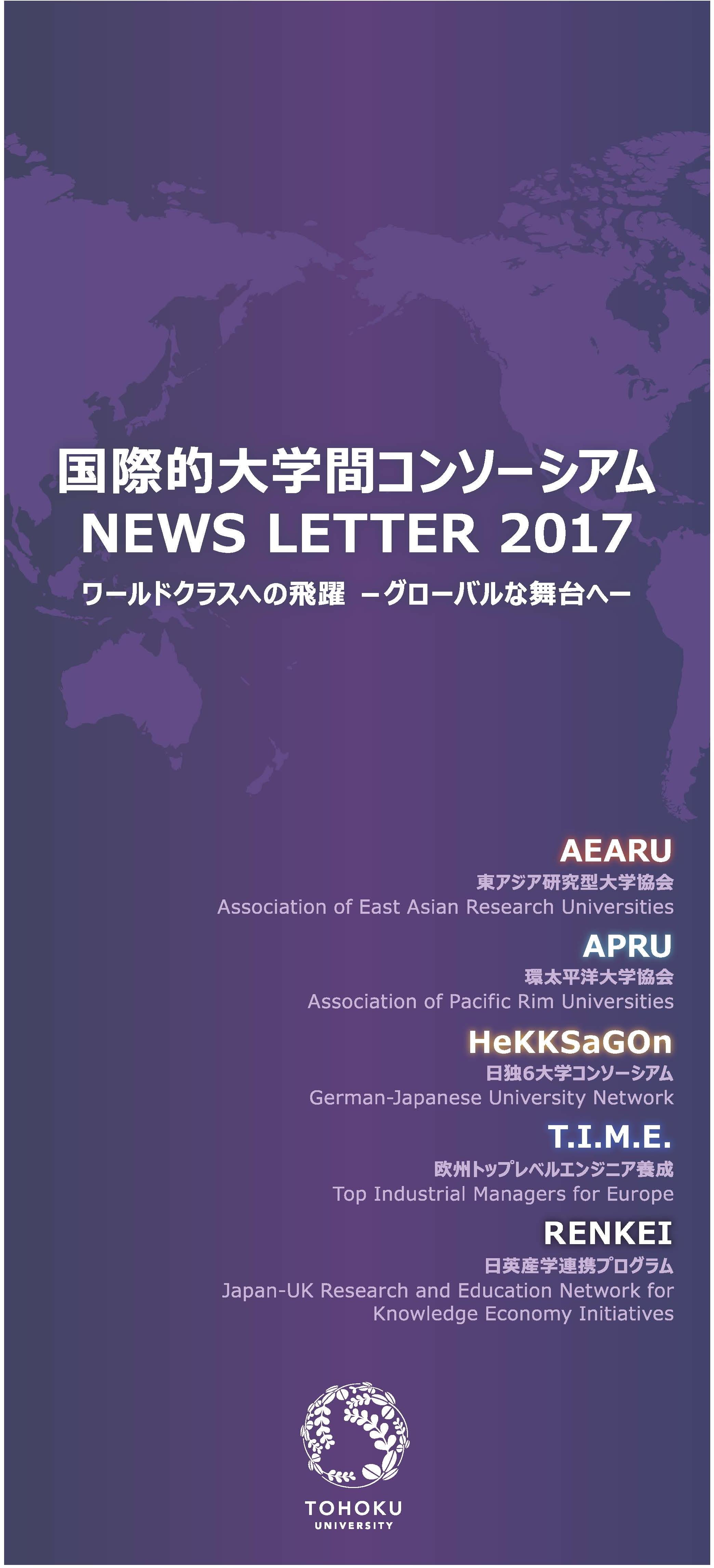 leaflet2017