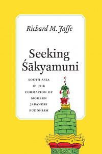 Richard Jaffe, Seeking Shakyamuni